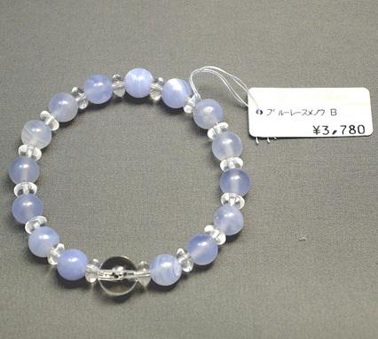 ブルーレースメノウ 水晶