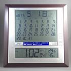 SEIKO 月めくりカレンダー時計 SQ421B 送料込
