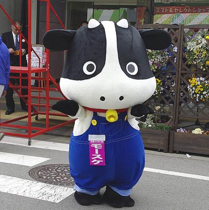 駅活キャラ モースケ です